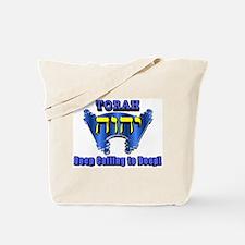 Torah Deep! Tote Bag