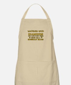 Russian Blue Cat breed designs Apron