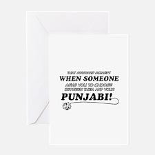 Funny Punjabi designs Greeting Card