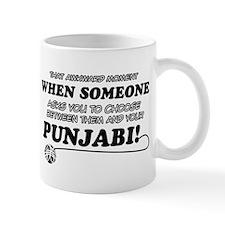 Funny Punjabi designs Mug