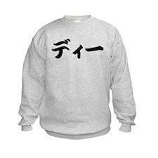 Dee________025d Sweatshirt