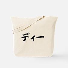 Dee________025d Tote Bag