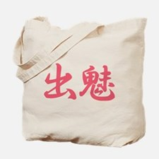 Demi_________029d Tote Bag