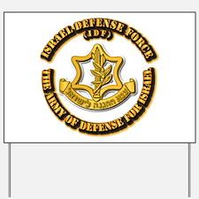 Israel Defense Force - IDF Yard Sign