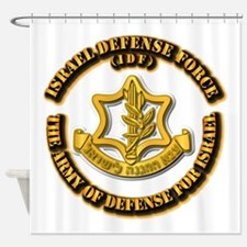 Israel Defense Force - IDF Shower Curtain