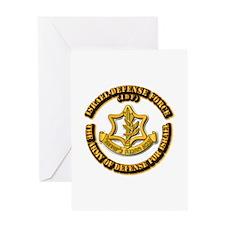 Israel Defense Force - IDF Greeting Card