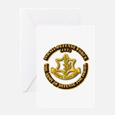 Israel Defense Force - IDF Greeting Card