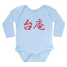 Diane__________034d Long Sleeve Infant Bodysuit