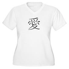 Japanese Love symbol Plus Size T-Shirt