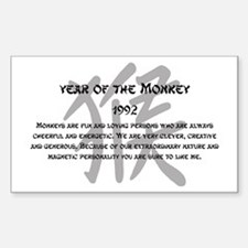 Year Of The Monkey 1992 Decal