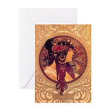 Byzantine Greeting Card