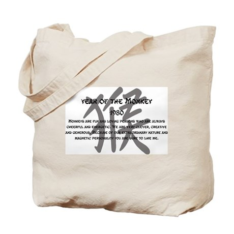 Year Of The Monkey 1980 Tote Bag