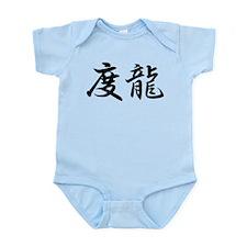 Drew_______047d Infant Bodysuit