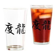 Drew_______047d Drinking Glass