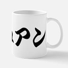 Duane__________049d Mug