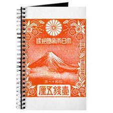 Antique 1935 Japan Mount Fuji Postage Stamp Journa