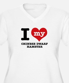 I love my Chiese Dwarf Hamster T-Shirt