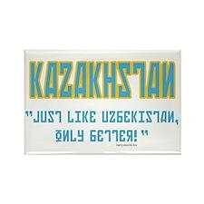 Kazakhstan Is Better! Rectangle Magnet (10 pack)