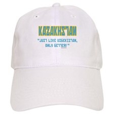 Kazakhstan Is Better! Baseball Cap