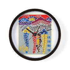 1968 Ryukyu Islands Zodiac Monkey Postage Stamp Wa
