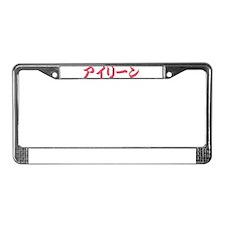 Eileen_______011e License Plate Frame