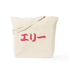 Ellie________050e Tote Bag