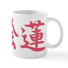 Ellen________023e Mug