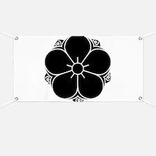 Tanakura ume Banner