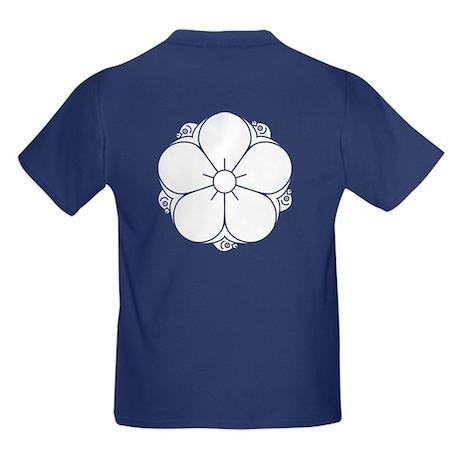 Tanakura ume Kids Dark T-Shirt