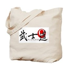 Way of the warrior Tote Bag