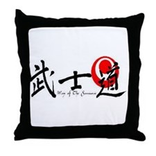Way of the warrior Throw Pillow