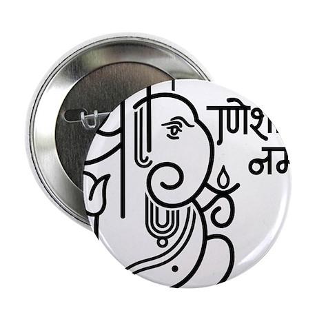 """Ganesh Ganesa Ganapati 05_2c 2.25"""" Button"""