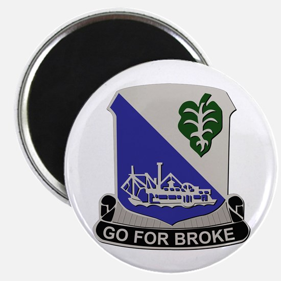 Army - DUI - 442nd Infantry Regt - No Text Magnet
