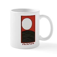 Hanafuda August Pampas with Full Moon Small Mug