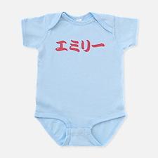 Emilie________027e Infant Bodysuit