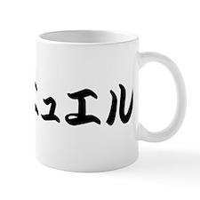 Emmanuel______031e Mug