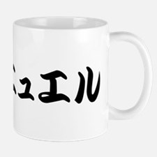 Emmanuel______031e Small Small Mug