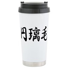 Enrique________033e Travel Mug