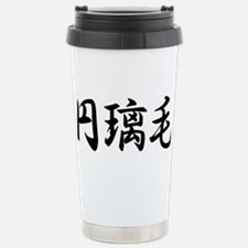Enrique________033e Travel Mug