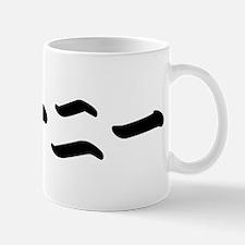 Ernie________036e Mug