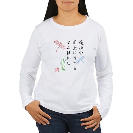 Japanese Haiku Dragonfly Women's Long Sleeve T-Shi