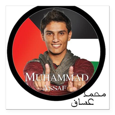 "muhammad assaf Square Car Magnet 3"" x 3"""