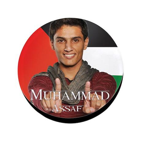 """muhammad assaf 3.5"""" Button (100 pack)"""