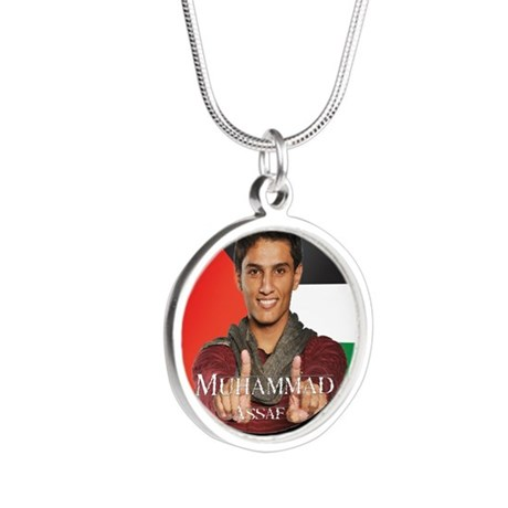 muhammad assaf Necklaces