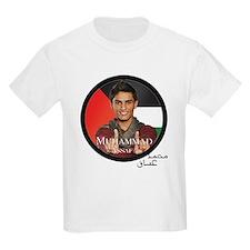 muhammad assaf T-Shirt