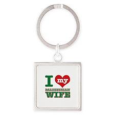 I love my Palestinian Wife Square Keychain