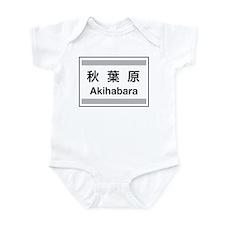 Akihabara Infant Bodysuit (blue, pink, white)