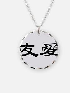 """KANJI """"Friendship"""" Necklace"""