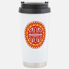 """""""Double Happiness"""" Stainless Steel Travel Mug"""
