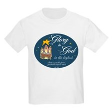 Glory to God Kids T-Shirt